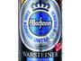 Пиво немецкое светлое безалкогольное Варштайнер (Warsteiner) в бутылке/банке