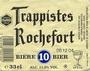 Эксклюзивное бельгийское пиво, выпускаемое монастырём ордена Траппистов.