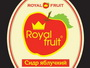 Сидр яблочный произведен Роял Фрут в городе Золотоноша