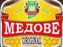 Пиво украинское непастеризованное Микулинецьке Медовое