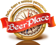 http://beerplace.com.ua/wp-content/themes/beer/images/logo.png