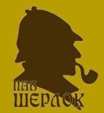 Паб «Шерлок»