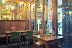 Ресторан Le Cosmopolite в Киеве. Первый зал