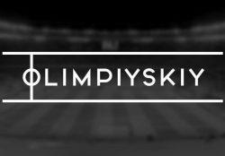 Ресторан Олимпийский | Olimpiyskiy: Sport, Grill, Restaurant. Киев