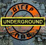 Диггер-паб Underground, Львов