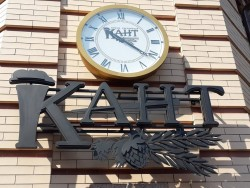 Кант - новая мини-пивоварня в Ровно