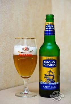 Дегустация пива Слава країни — Маріуполь