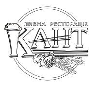 Пивна ресторація Кант. Ровно