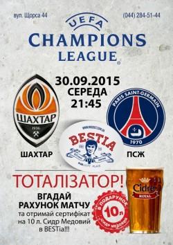 Лига Чемпионов в пабе BESTia