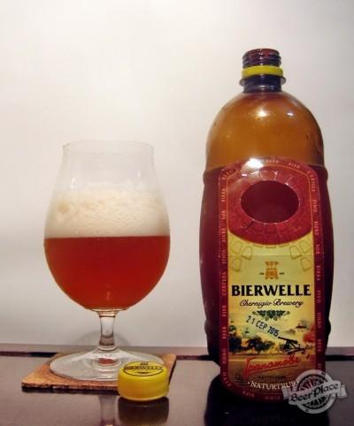 Дегустация пива Bierwelle Гранатовое из Чернигова