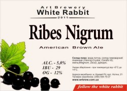Дегустация Ribes Nigrum от White Rabbit Art Brewery