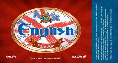 English Pale Ale от новой мини-пивоварни Altbier