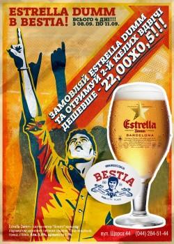 Акция на Estrella Damm в пабе BESTia