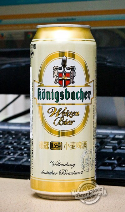 Königsbacher Weizen Bier - немецкая новинка в Новусах