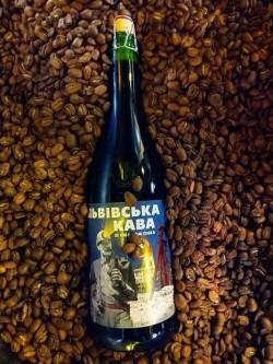 Львівська кава зі смаком пива - новинка от Правда. Beer Theatre.