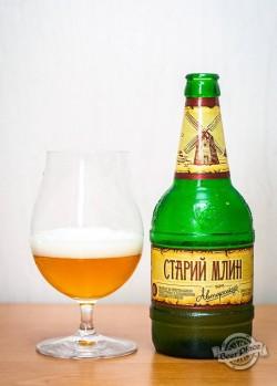 Дегустация пива Старий Млин Авторський