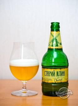 Дегустация пива Старий млин Світле