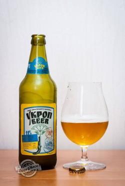 Дегустация пива Укроп beer 11%