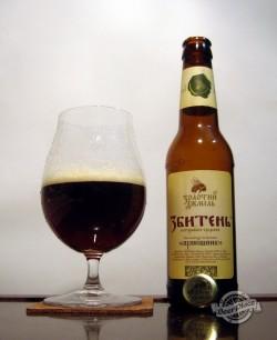 Дегустация пива специального Збитень Прянішник
