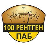 Паб 100 Рентген. Львів
