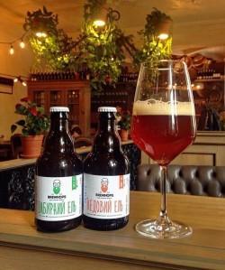 Новый сорта Brewhops от черниговской пивоварни Bierwelle