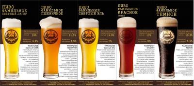 Фамильное - пиво от новой полтавской мини-пивоварни