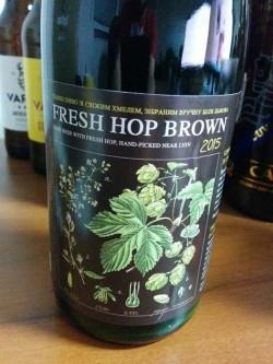 Fresh Hop Brown - еще одна новинка от Правда. Beer Theatre.