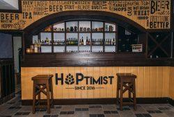 Hoptimist-Kharkov-Interior-1