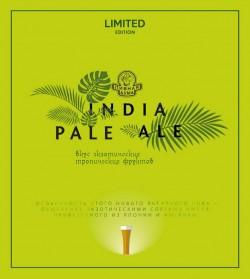 India Pale Ale - новый сезонный сорт от Пивной думы