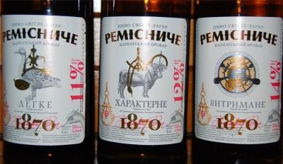 Ремісниче - новая линейка светлого пива из Калуша