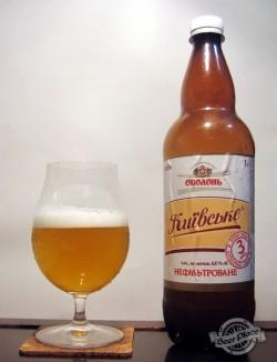 Дегустация пива Київське Нефільтроване