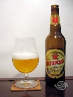 Дегустация пива Охтирське Світле