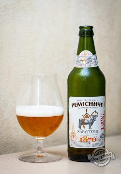 Дегустация пива Ремісниче Характерне из Калуша
