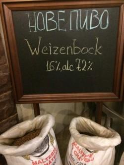 Weizenbock - новинка от ровенского Канта
