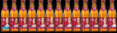 Paulaner подарил пиво каждому болельщику Баварии