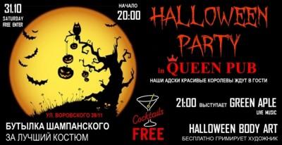 Halloween в Queen Pub