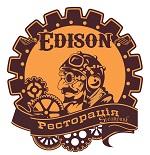 Пивной ресторан Эдисон. Киев