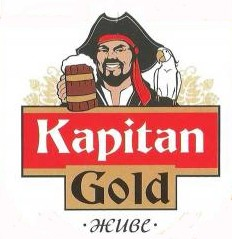 Дегустация пива Kapitan Gold