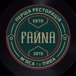 Fayna, Fajna Pub, Одеса