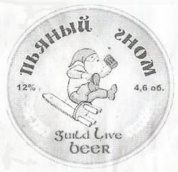 П'яний гном Бурштинове - новый сорт от Гільдія живого пива
