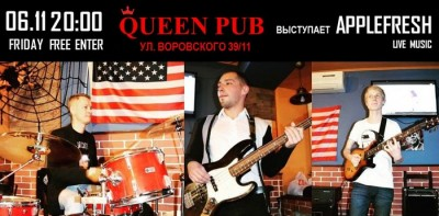 Группа Apple fresh в Queen Pub