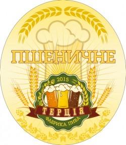 Терція Пшеничне - новый сорт от Фабрика пива Терція