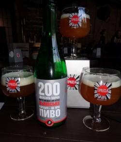 200 варка от Правда. Beer Theatre.