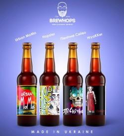 Новые сорта Brewhops от Bierwelle