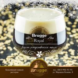 Brugge Royal - новогодний сорт от Brugge