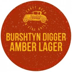 Burshtyn Digger Amber Lager - пятый сорт от Syndicate beer & grill