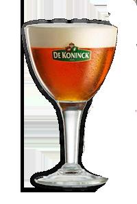 Скидка на De Koninck Triple и Tripel Karmeliet в Антверпене
