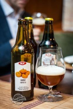 Дегустация Harbuz Pumpkin Ale от K&F Brewery