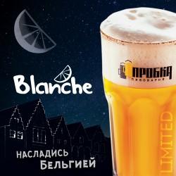 Пробка Blanche - новый сезонный сорт от харьковской пивоварни Пробка