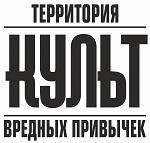 Хоспер-паб КУЛЬТ на Ревуцкого. Киев